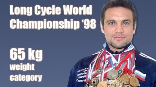 Long Cycle World Championship 1998 (65 kg weight class)