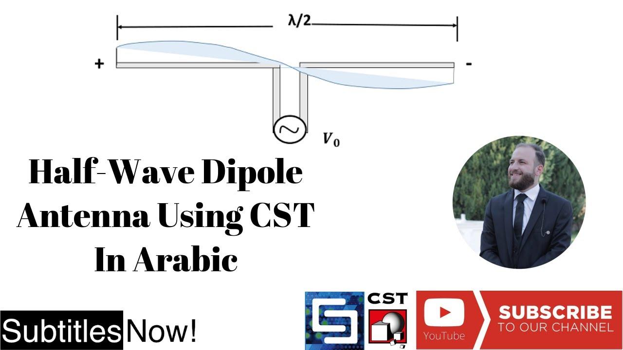 Tutorial 2 - Half-Wave Dipole Antenna Using CST