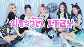 ( Profile)   ITZY   New  Girlgroup