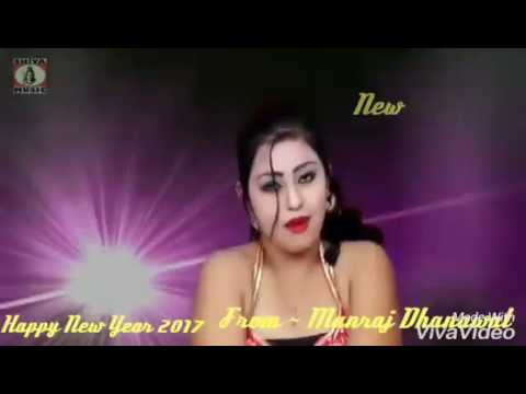 Happy new year title song