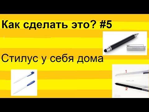 САМЫЙ ПРОСТОЙ СПОСОБ как собрать кубик рубика 3х3из YouTube · Длительность: 26 мин42 с