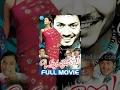 Okkatavudam Full Movie | Kaushal, Hamsa Nandini | Murali Krishna K | K V Babjee