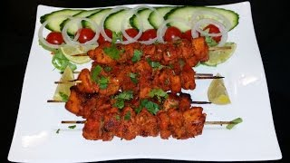Tandoori Chicken Tikka تندوری چکن تکہ