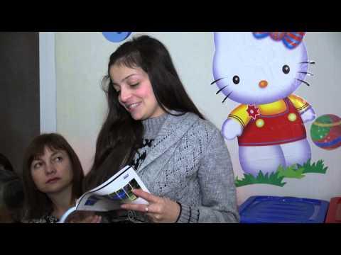 Занятие по Познанию темы Моя семья  Горшкова Татьяна Михайловна
