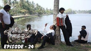 Deiyange Ratey | Episode 24 - (2018-07-14) | ITN Thumbnail