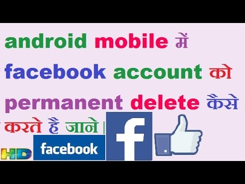 How to permanently delete facebook account in android mobile hindi how to permanently delete facebook account in android mobile hindiurdu video ccuart Choice Image