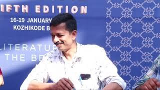 Moustache (Meesha): S Hareesh, Ravi Deecee, Rahul Soni, Udayan Mitra - KLF 2020