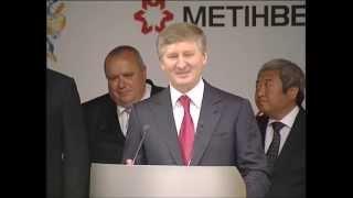 Выступление Рината Ахметова на комбинате