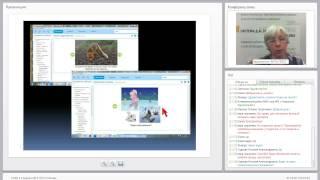 Электронные учебники: замыслы, реализация, перспективы
