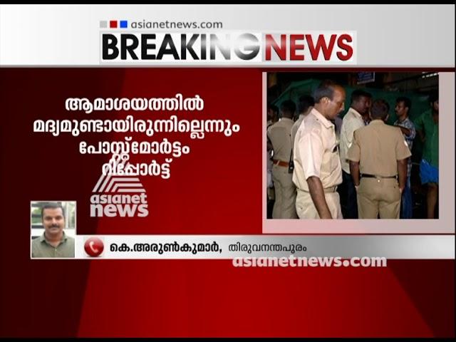 Neyyattinkara Sanal Kumar death case postmortem report out |FIR