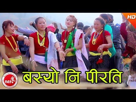 New Purbeli Song | Basyo Ni Pirati - Priyajan Rai & Ritu Koirala