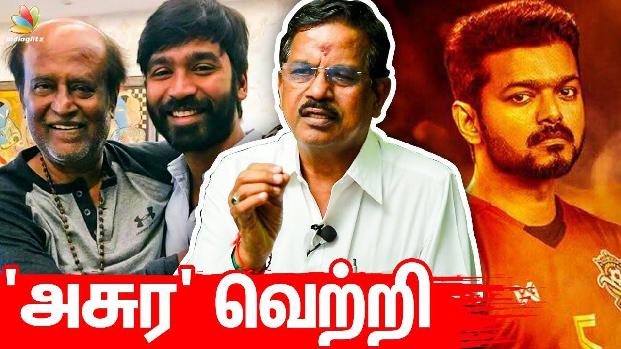 ரஜினிக்கு இணையான தனுஷ் : Kalaipuli S Thanu Interview | Dhanush's Asuran | Vijay's Bigil
