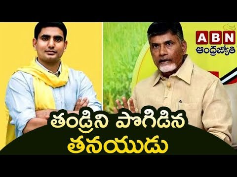 Minister Nara Lokesh Highlights CM Chandrababu Naidu's 40 Years Political Journey | AP Assembly