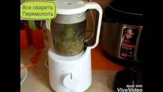 Рецепт для детей от года (овощное пюре)