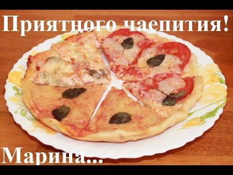 Пицца на дрожжах в мультиварке