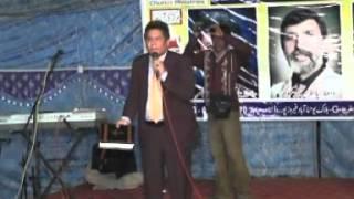 Rev. Dr Jameel Nasir (Khuda Ka Hath-3)
