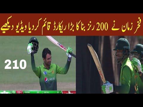 Fakhar Zaman set a record 200 runs against Zimbabwe