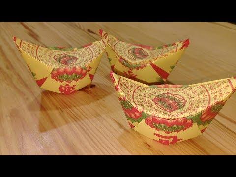 [Origami] Melipat Emas dari Kertas / gold ingot / 摺元寶