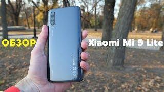 Обзор Xiaomi Mi 9 Lite - Благородный смартфон
