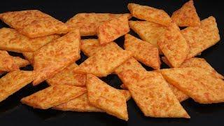 ГЕНИАЛЬНАЯ ЗАКУСКА ПОД ФУТБОЛ сырные крекеры к Пиву ПЕЧЕНЬЕ РЕЦЕПТ | Cheese Cracker Recipe