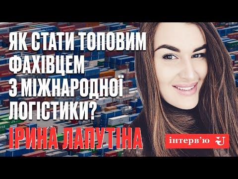 Інтерв'ю з випускниками польських університетів