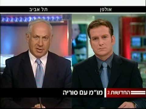The Netanyahu Investigations