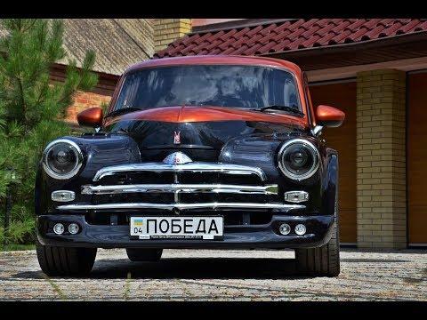 САМЫЙ БЫСТРЫЙ ГАЗ-М20