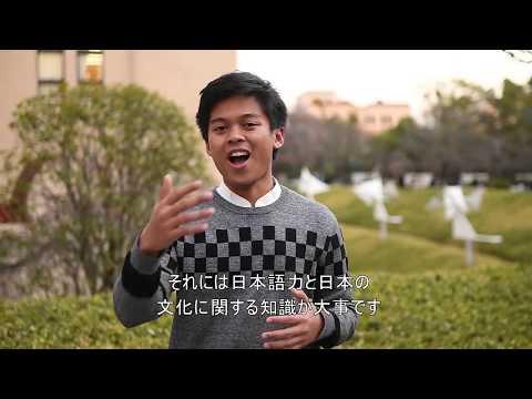 Zaki, a Kwansei Gakuin University exchange student, shares his story