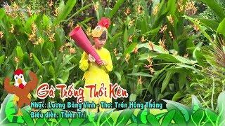Gà Trống Thổi Kèn - Bé Thiên Trí (Qfficial MV) | Nhạc Thiếu Nhi Hay