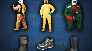 Обязанности работника в области охраны труда(, 2015-10-05T10:02:58.000Z)
