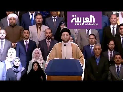 تحرك حزبي في العراق لضبط مسار الحكومة او سحب الثقة منها  - نشر قبل 9 ساعة