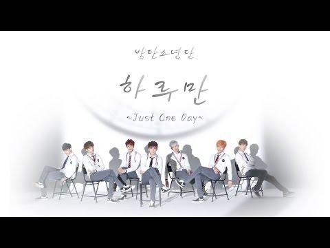 BTS (방탄소년단) – JUST ONE DAY (하루만) (Audio ver.) [Color coded Han | Rom | Eng lyrics]