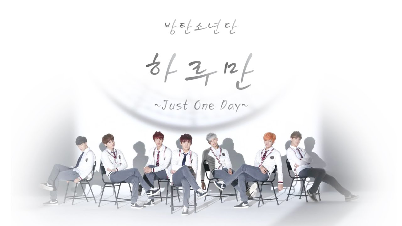 Bts 방탄소년단 Just One Day 하루만 Audio Ver Color Coded