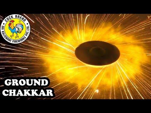Ground Chakkar 70cm