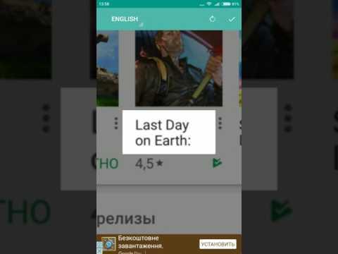 Как скопировать текст с картинки на Android?