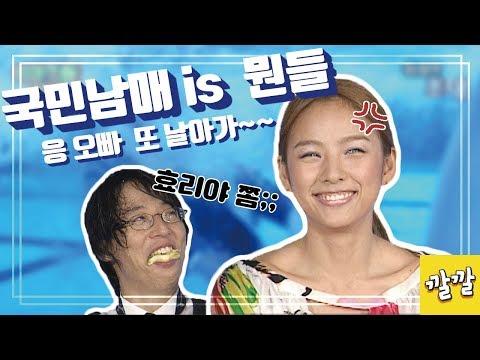 위험한초대 2003년 9월 7일 [이효리&유재석, 국민남매 어색하던 시절]