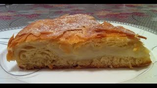 Египетский пирог/Фытыр/Слоёный Пирог с Заварным Кремом/Простой Пошаговый Рецепт