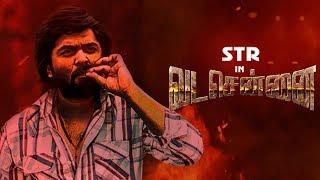 STR in Vada Chennai   Dhanush & Vetrimaran Reveals