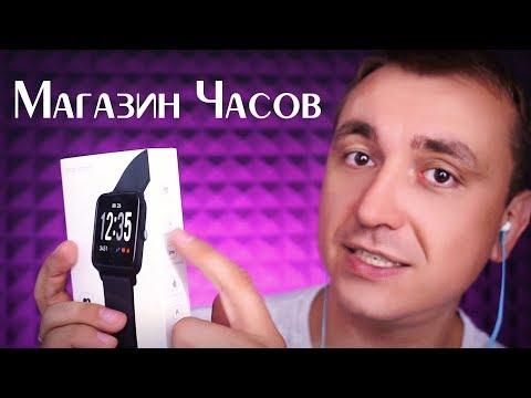 АСМР Ролевая Игра - Магазин Часов