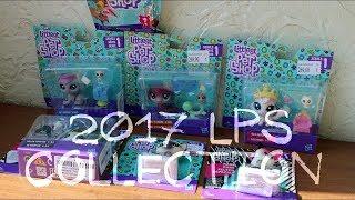 Розпакування lps 2017 collection!!!! Подаркина ДР та НГ !