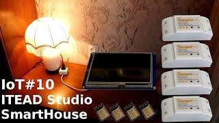 IoT#10 Nextion HMI дисплей и умный выключатель Sonoff от ITEAD