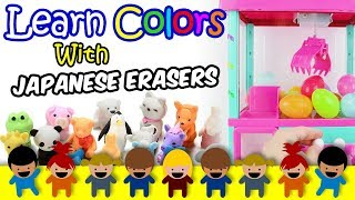 Japanese Erasers Collection, Learn Colors For Kids With Claw Machine, Surprise Eggs Videos For Kids