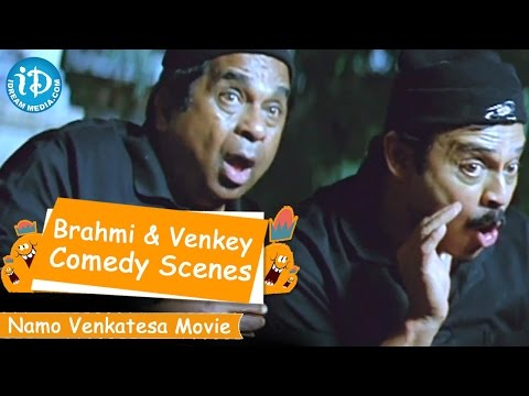 Brahmanandam Back To Back Comedy Scenes - Namo Venkatesa Movie