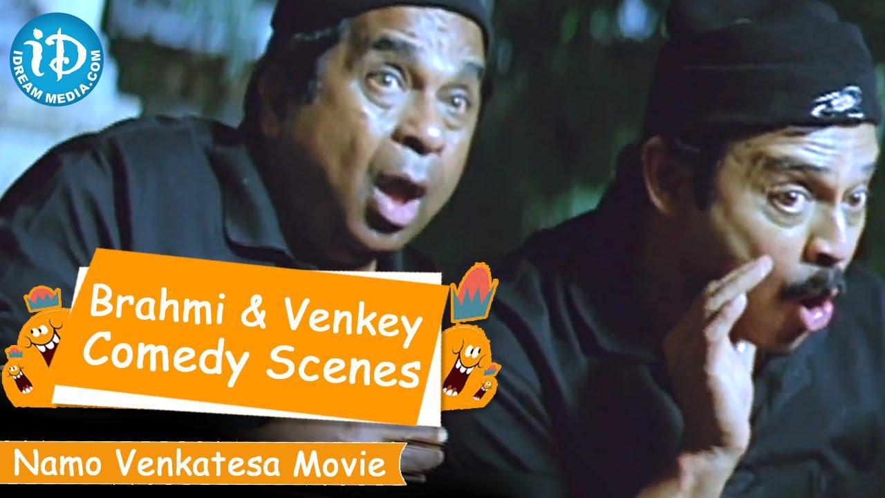 Brahmanandam Back To Back Comedy Scenes - Namo Venkatesa Movie