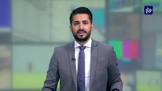 النشرة الرياضية 13-8-2019 | Sports Bulletin