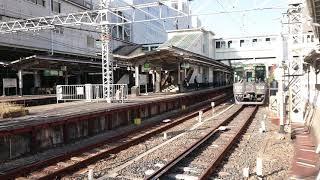 南海高野線 堺東駅 10000系(10004編成[HYDEサザン]) 試運転 発車