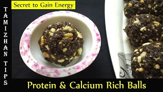 Protein &amp Calcium Rich Energy Balls Recipe in Tamil  Healthy Snacks for Kids  கலசயம உரணட