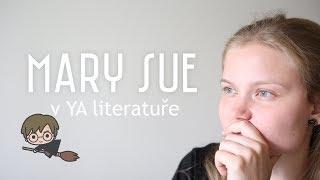 JE HARRY POTTER MARY SUE (GARY STU)?