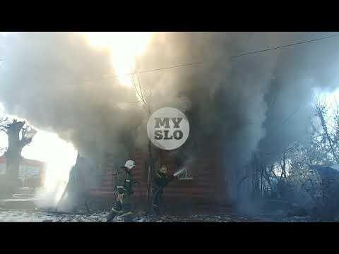 В Туле на ул. Оборонной загорелся дом с петардами и фейерверками