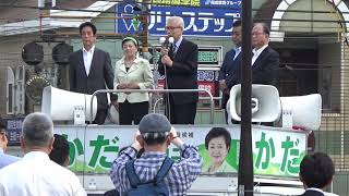 元滋賀県知事の武村正義さんが、かだ候補の応援に/市民と野党の統一候補:かだ由紀子さんの出発式